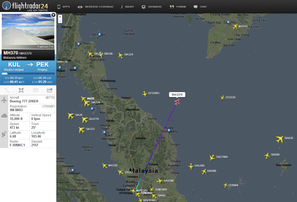 A screen capture from FlightRadar24 showing the last broadcast position of MH370.